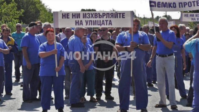 Работници от ЕМКО блокорат Е79