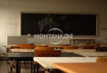 Търсят се учители за цялата област