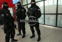 Полицията на крак заради взривни вещества