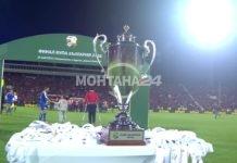 Монтана срещу Левски в осминафинал за Купата