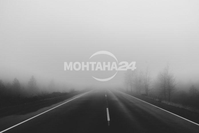 Гъста мъгла на прохода