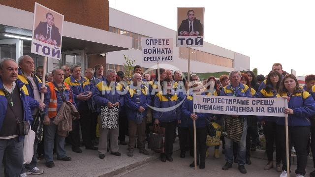 ЕМКО – Монтана окупира Министерския съвет