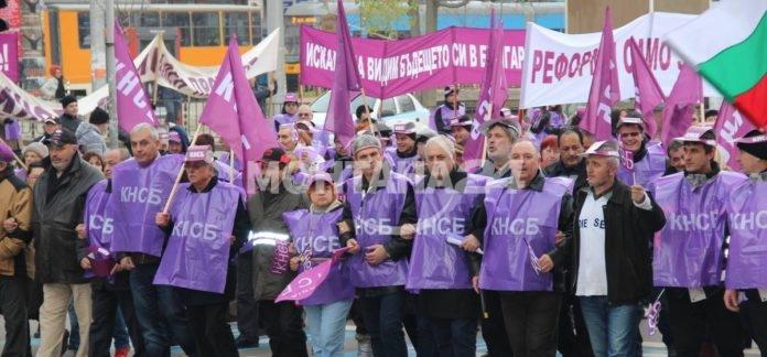 Работеща Монтана тръгва на протест в София