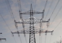 Прекъсвания на тока в периода 20 - 24 ноември