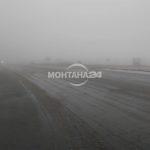 Временно са въведени следните ограничения за движение на МПС в област Монтана