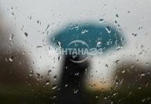 Край на лошото време, дъждът спира утре по обяд