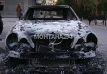 Лек автомобил е изгорял при пожар