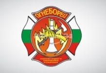 Пожарникарите на бунт