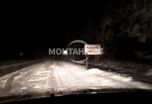 """12 машини са чистили """"Петрохан"""" през нощта"""