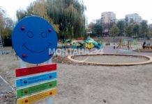 Пет детски площадки и фитнес на открито в парковете