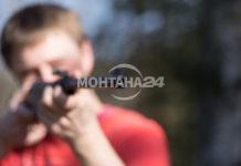 14 годишен простреля момиче при игра с пушка