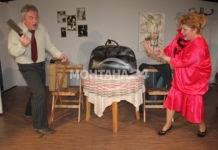 Драматичен театър – Монтана ще гастролира в Зайчар