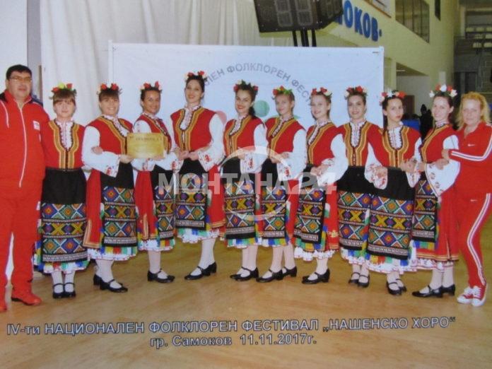"""""""Берковска китка"""" спечели национална награда"""
