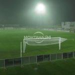 Сериозни мерки за сигурност за дербито с Ботев