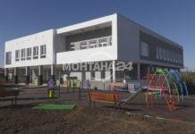Чисто нова детска градина откриват до дни в Монтана
