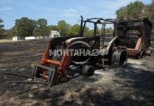 Пожар унищожи трактори в с. Вирове