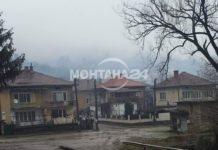 Потоп в Берковица!