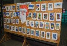 """""""Коледна приказка"""" подредиха ученици"""