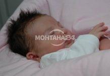 Монтана първенец по бебета в северозапада