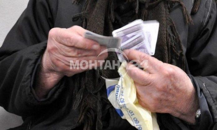 Социалната пенсия за старост става 141,63 лева