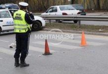 Инцидентът е станал в неделя сутринта около 10.30 часа