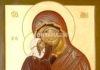 Християните почитат днес Св. Анна- майката на Богородица