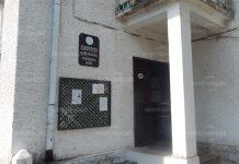 Обраха кметството в Сталийска махала