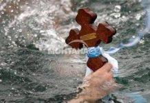 Вижте къде ще вадят Богоявленския кръст от басейн