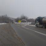 Актуална пътна обстановка в Монтана и региона
