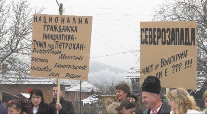 Монтана излиза на протест