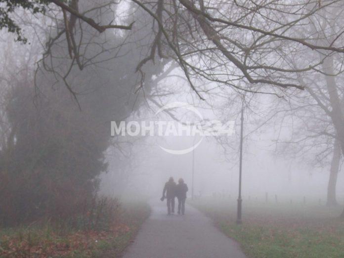 Опасно мъгливо време в региона през следващото денонощие