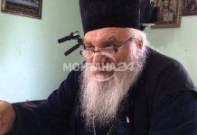Нова беда за малко да застигне отец Иван в Якимово