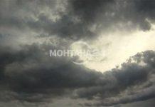 Разкъсана облачност и слаб вятър днес