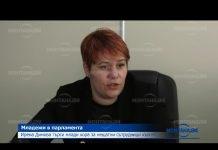 Ирена Димова търси млади хора за парламента