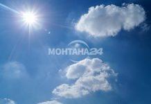 Уикенда започва със слънчево време и затопляне