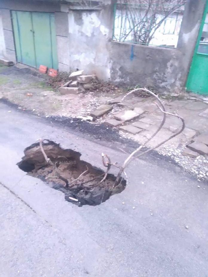 Дупка в Лом на улица