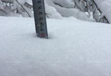 Вижте къде падна най-много сняг в областта