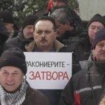 Рибари и ловци излязоха на протест