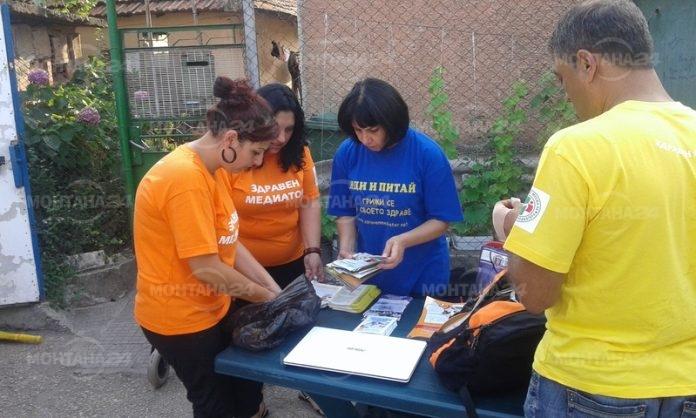 Търсят здравен медиатор за квартал