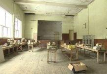 Село Комарево си направи библиотека