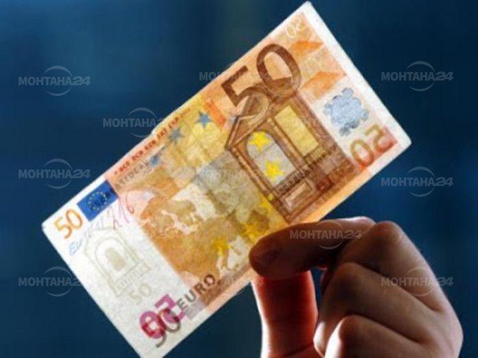 Възрастна жена се прости с 25 000 евро