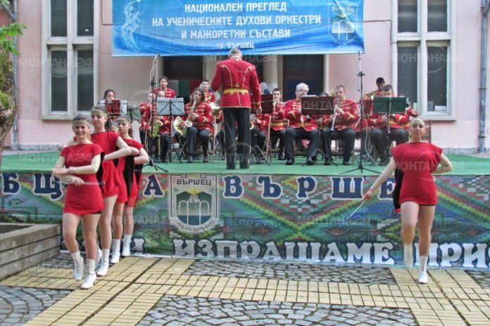 Вършец става столицата на ученическите духови оркестри