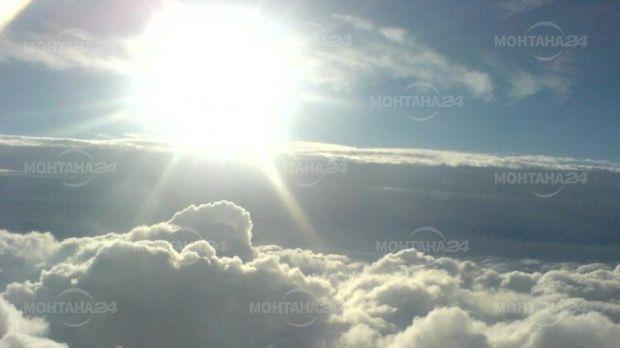 Предимно слънчево, с временни увеличения на облачността