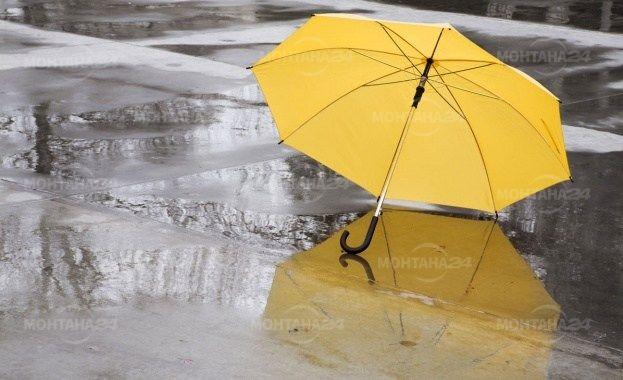 Синоптиците обявиха жълт код за цялата област Монтана