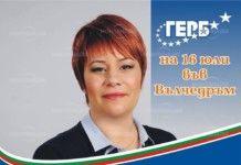 Депутатът Ирена Димова ще се срещне с хората във Вълчедръм