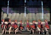 """Ансамбъл """"Младост"""" ще танцува в """"българския град"""" в Румъния"""