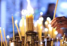 Православната църква отбелязва Спасовден