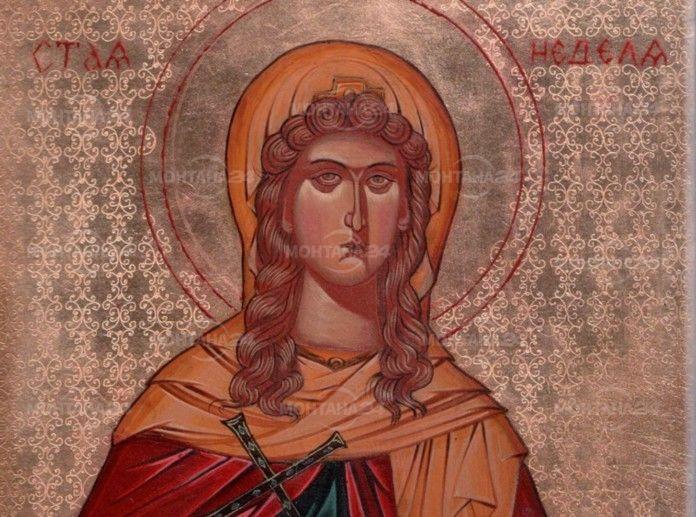 Православната църква почита Света Неделя