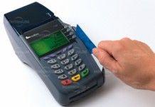 Глоби от КАТ вече могат да се плащат чрез ПОС терминални устройства