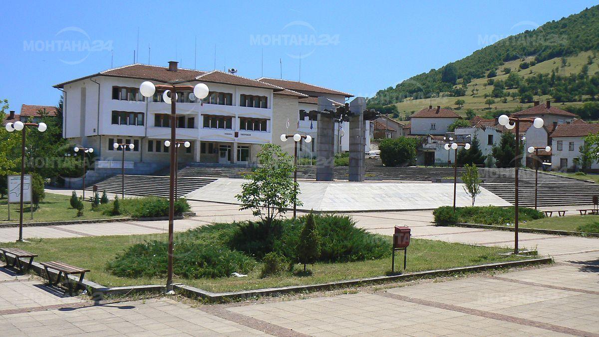 Три дни Празник на Балкана край Чипровци